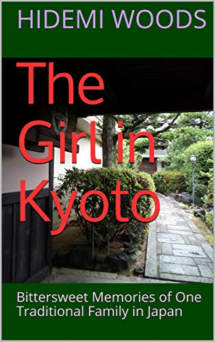 A GirlinKyoto Kindle