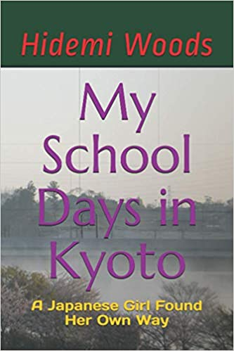 My School Days in Kyoto